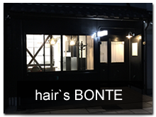 hair`s BONTE